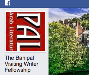 Link to Banipal Fellowship Facebook