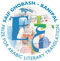 Logo of Saif Ghobash Banipal Prize for Arabic Literary Translation