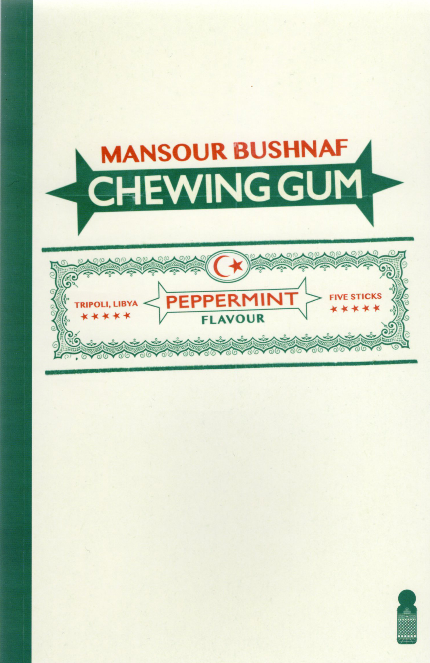 Chewinggum_book cover