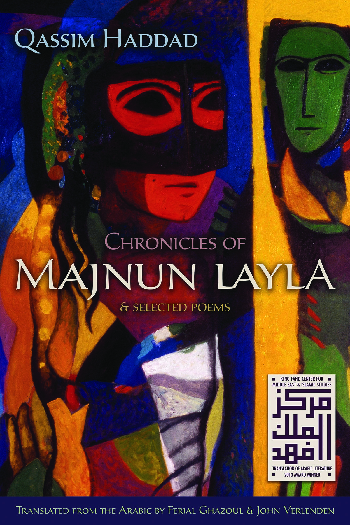 Chronicles of Majnuun Layla_book cover