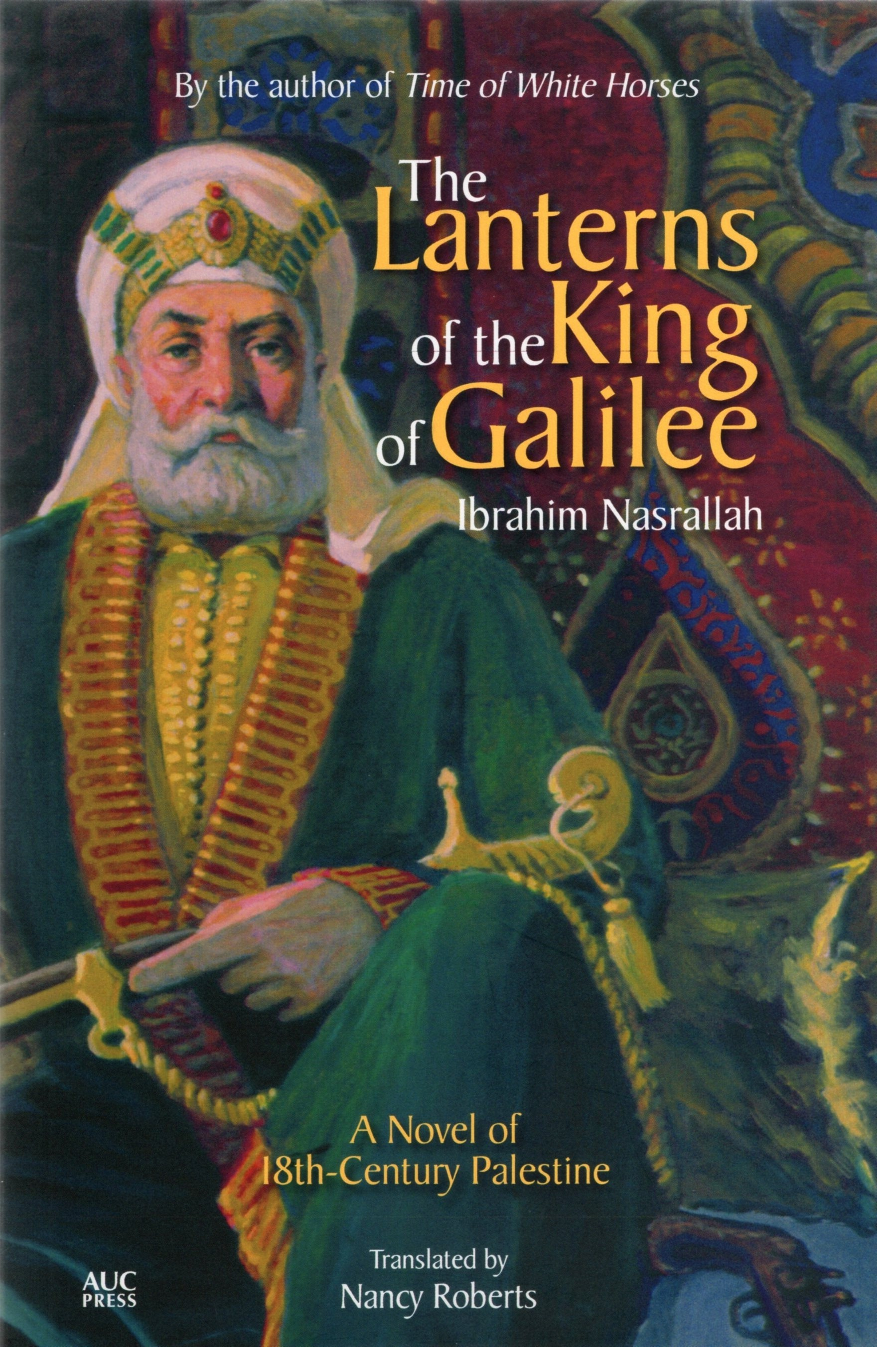 Lanterns of the King of Galilee_book cover