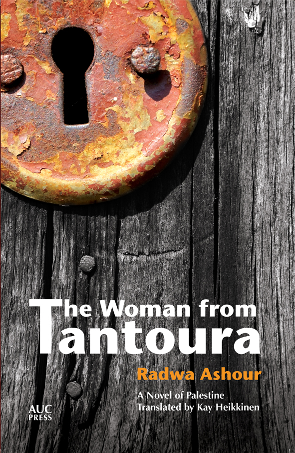 The Woman from Tantoura_book cover