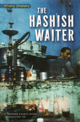 Front cover of The Hashish Waiter by Khairy Shalaby