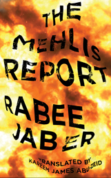 Front cover of the Mehlis Report